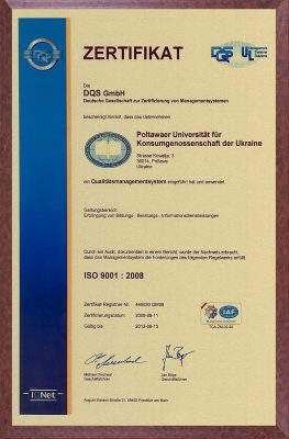 International Certificate of compliance with the requirements of ISO 9001:2008 (Date of certification 2009-08-11)