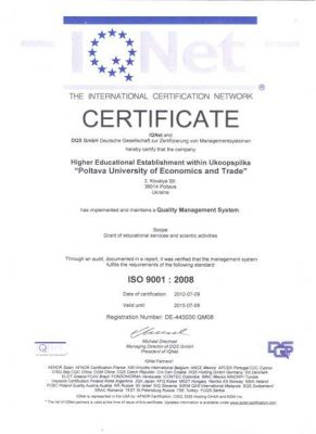 International Certificate of compliance with the requirements of ISO 9001:2008 (Date of certification 2012-07-08)