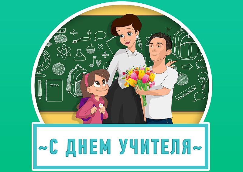 teachers-day_2
