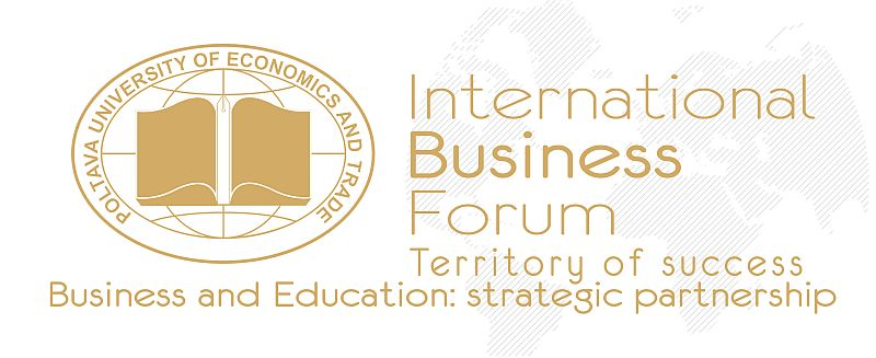 Poltava University of Economics and Trade celebrates great anniversaries!