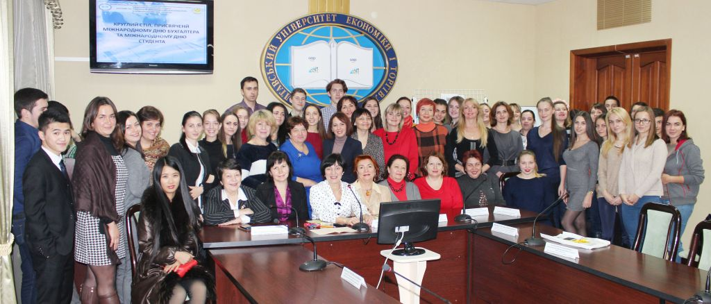 round-table-for-ukrainian-and-foreign-students-dedicated-to-the-international-day-and-international-day-of-accountant-student-2