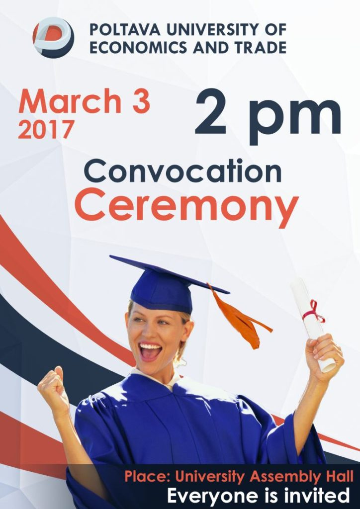 Convocation Ceremony (1)